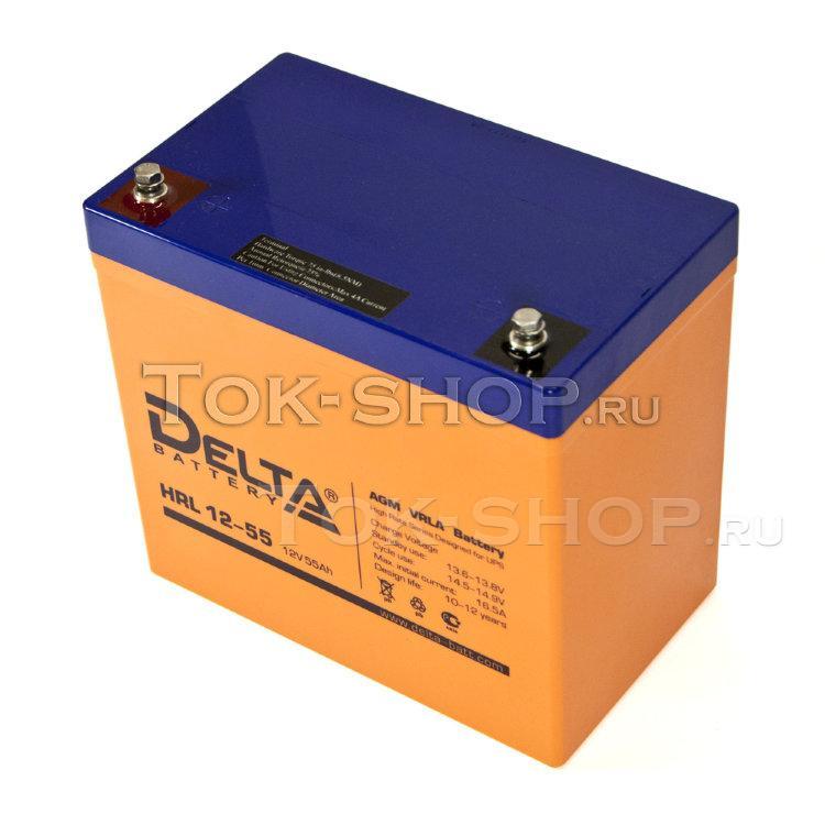 Delta HRL 1255