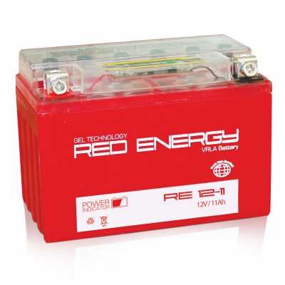 RED ENERGY RE 1211