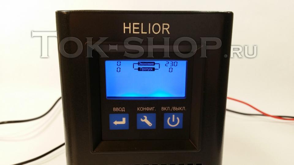 Рекомендуемые настройки Helior Sigma