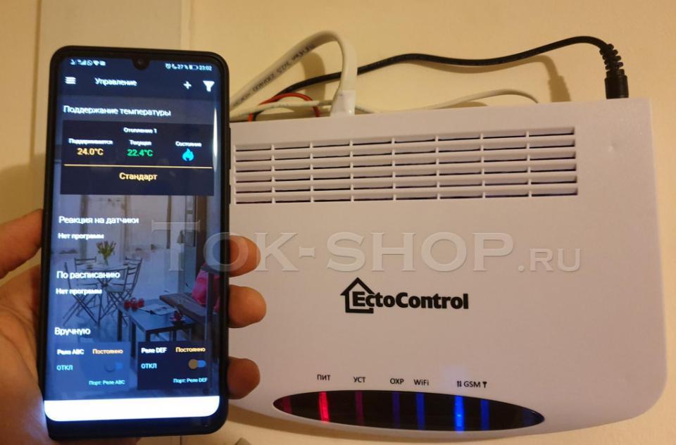 GSM-модуль для оповещения об отключениях электричества и управления системой отопления