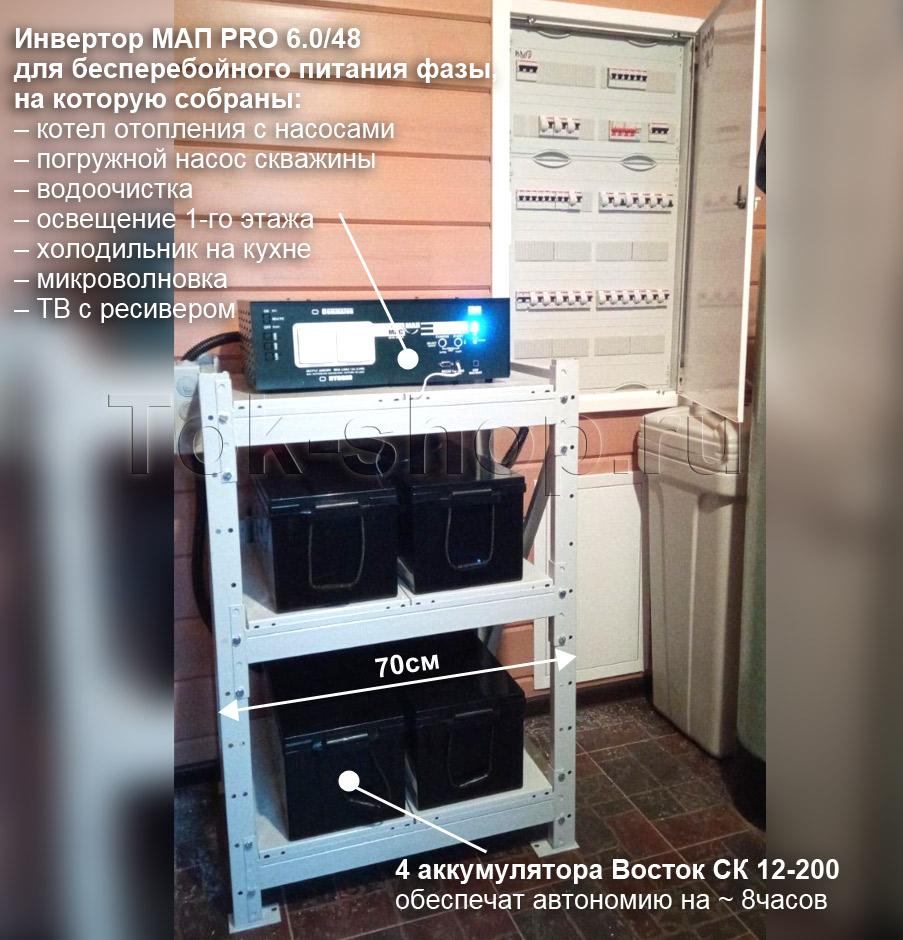 Инвертор 6кВт на отдельную фазу