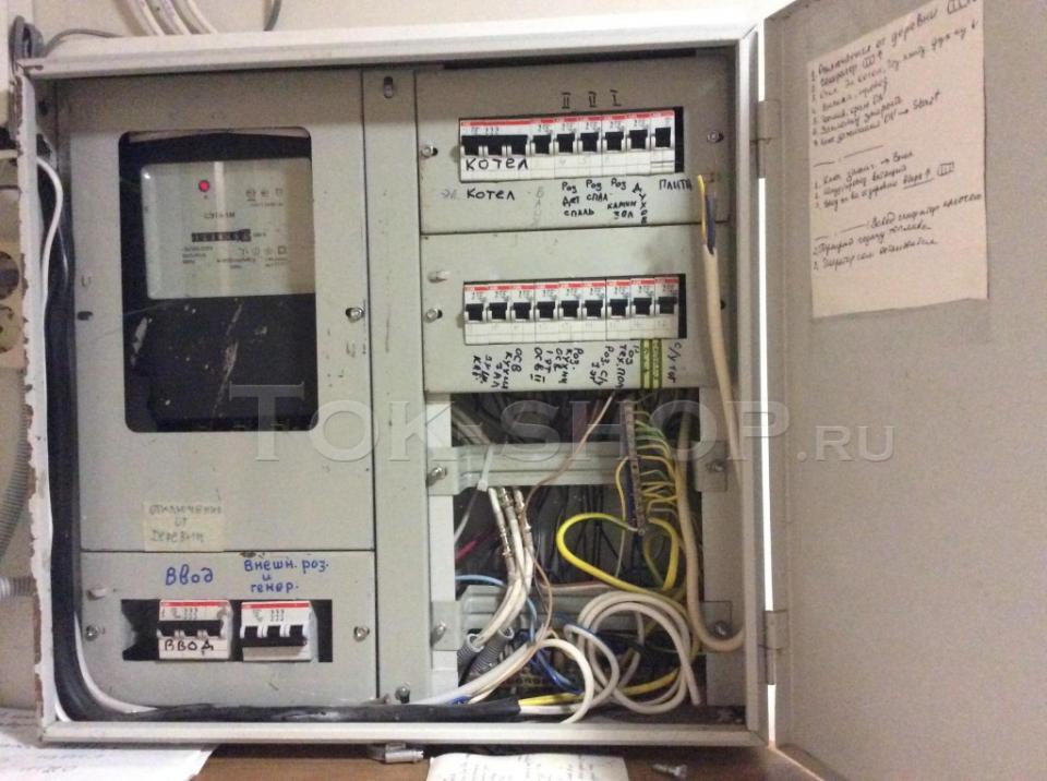Неправильная схема подключения генератора