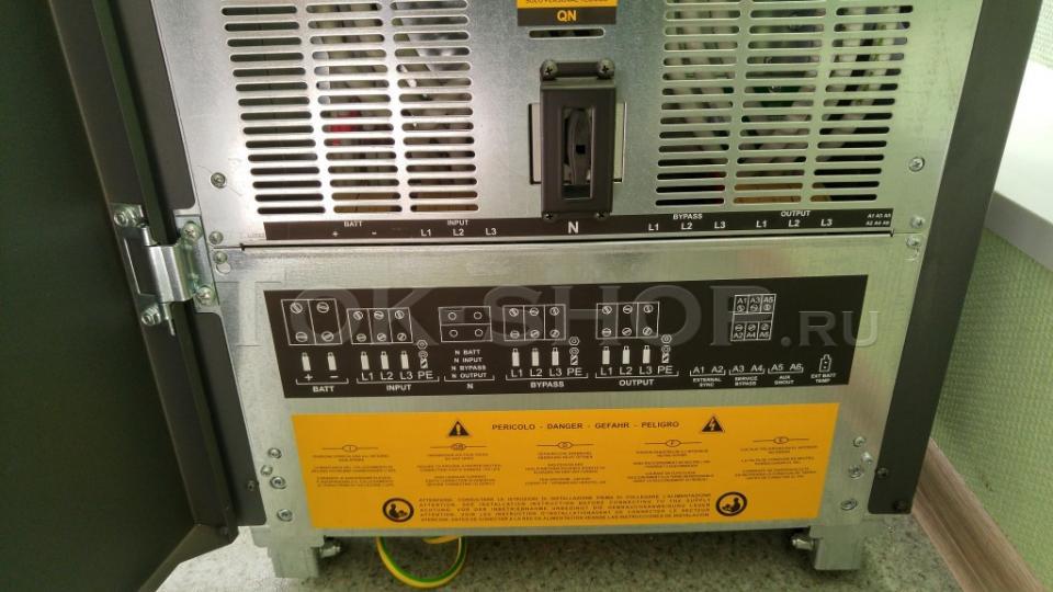 Терминал ИБП для подключения силовых проводов и кабелей