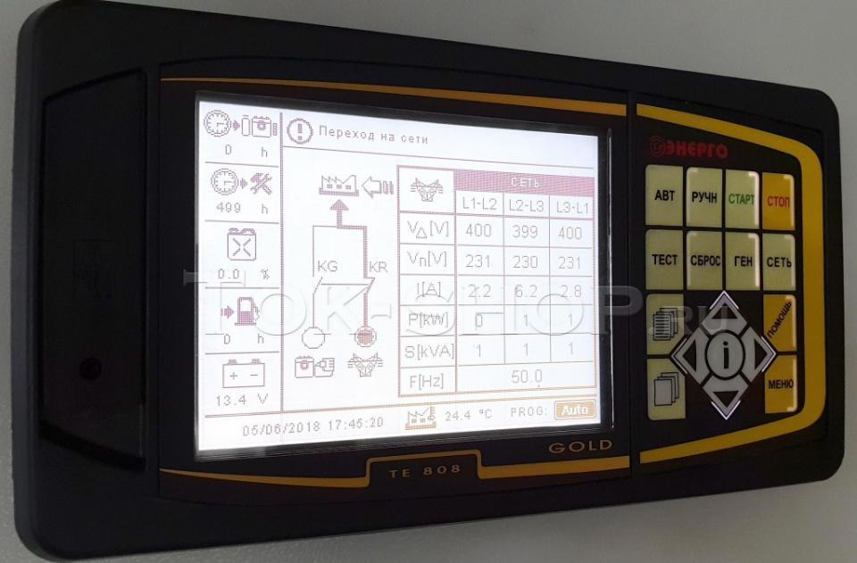 Контролер Tecnoelettra TE808 PLATINUM