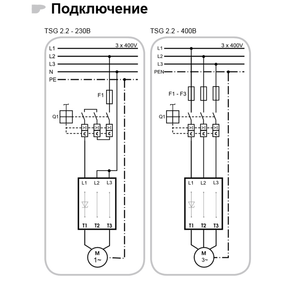 Насосы джилекс схема подключения