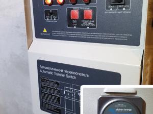 Фирменный АВР со встроенным батарейным контроллером