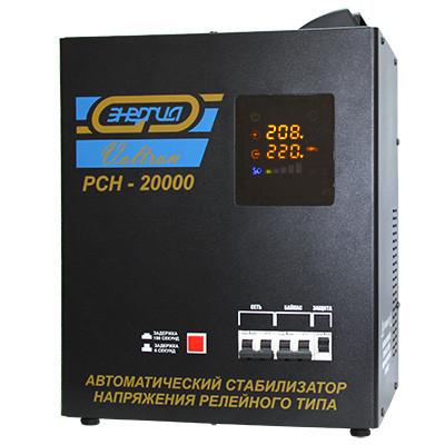Энергия Voltron 20000